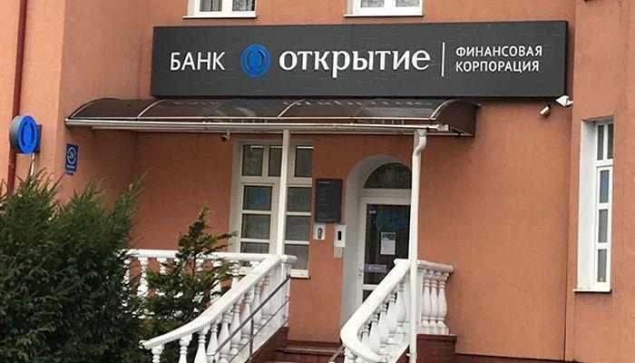 Банк Открытие увеличил процент по военной ипотеке