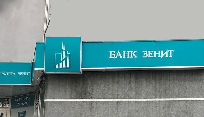 военная ипотека максимальная сумма кредита 2020 взять кредит рубцовск