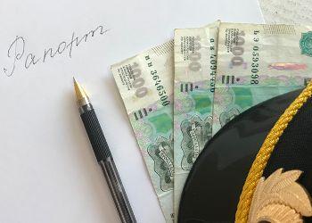 Выплаты по военной ипотеке после увольнения