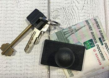 Страховка квартиры по военной ипотеке