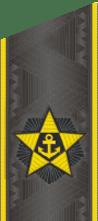Адмирал флота