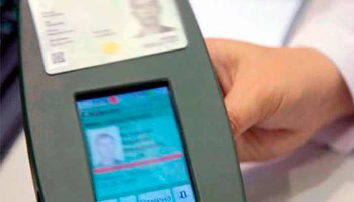 Штраф за потерю электронного военного билета