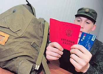 Платят ли в армии призывникам - размер зарплаты срочника