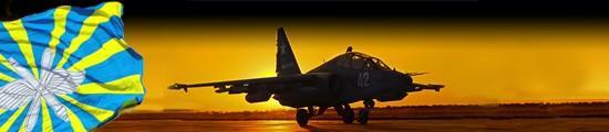 2 научная рота (Военно-воздушных сил)