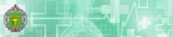 8 научная рота (Медицинской службы)