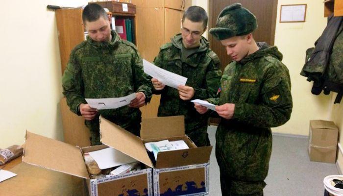Получить посылку по военному билету