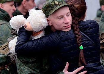 Проводы любимого в армию