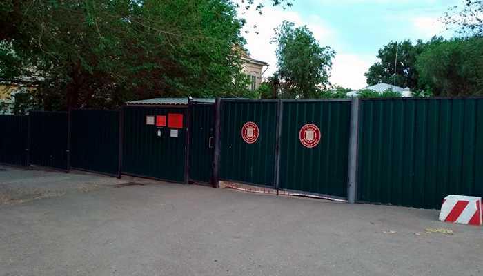 Военный комиссариат Астраханской области