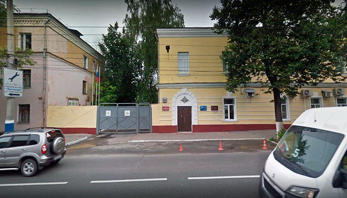 Военный комиссариат Брянской области