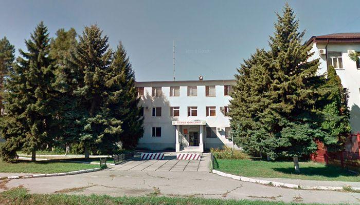 Военный комиссариат Кабардино-Балкарской Республики