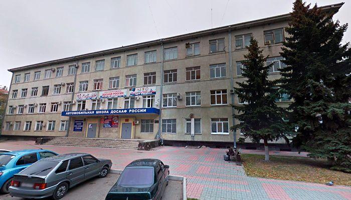 Военный комиссариат Карачаево-Черкесской Республики