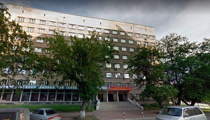 Военный комиссариат Новосибирской области