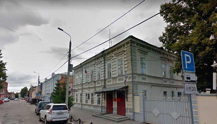 Военный комиссариат Пермского края