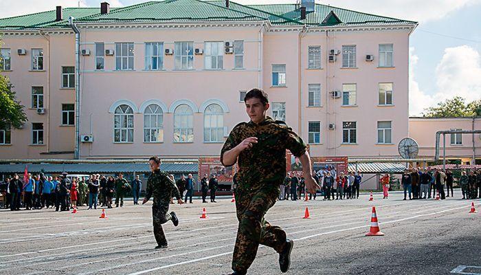 Военный комиссариат Республики Крым