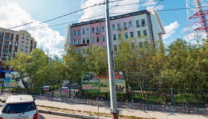 Военный комиссариат Республики Саха (Якутия)