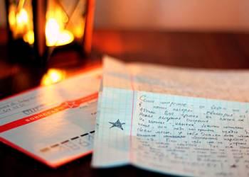 Красивое письмо из армии девушке