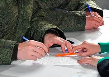 Образец рапорта на отпуск военнослужащего по контракту