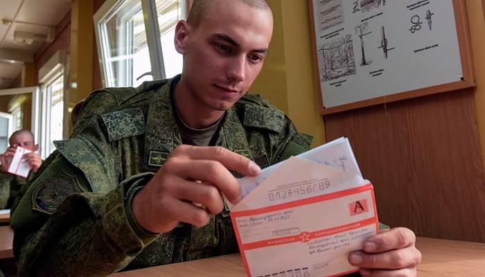 Письмо девушке из армии
