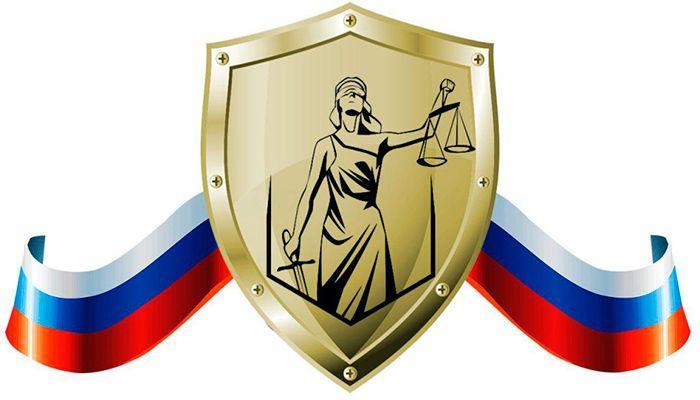Военный юрист - консультация и помощь юриста онлайн бесплатно