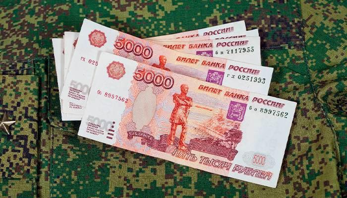 Калькулятор денежного довольствия военнослужащего