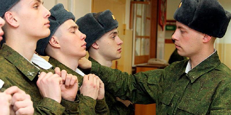 Утренний осмотр военнослужащих