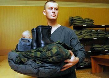 Обеспечение вещевым имуществом военнослужащих