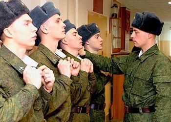 Что проверяется на утренних осмотрах в сухопутных войсках